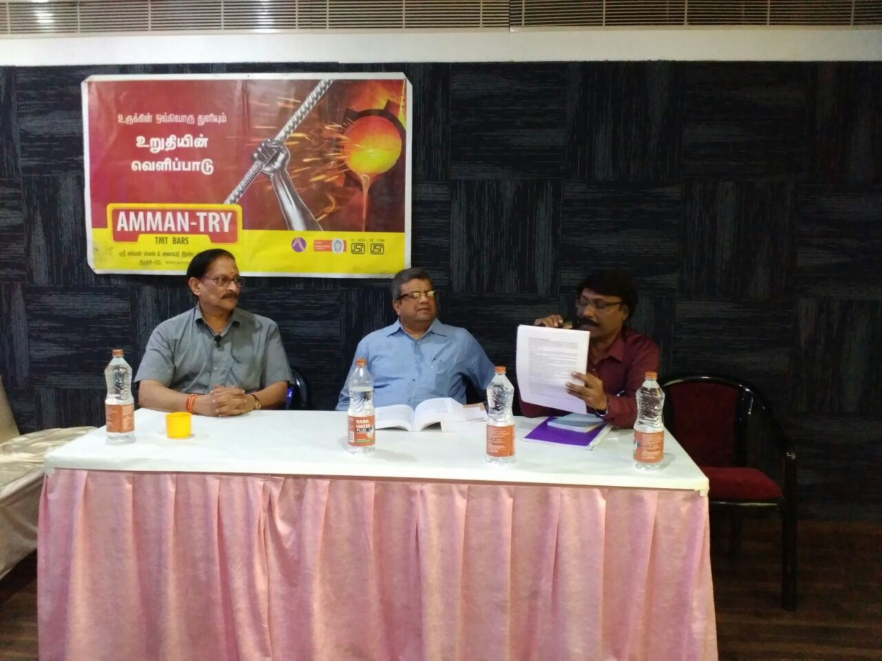 GST Awareness Conference