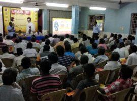 Barbender's-Meeting-Tirupattur-Presentation