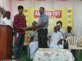 Distribution-of-Prizes-Meeting