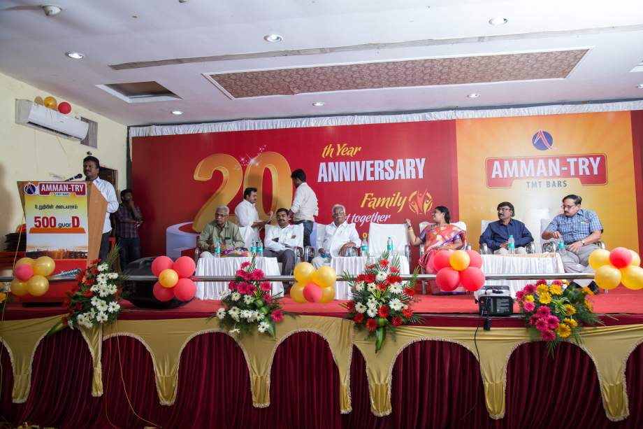 20th Annual Day Function at Trichy