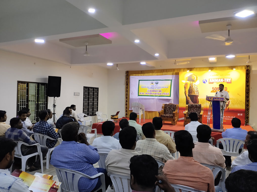 Engineer's Meeting – Pattukottai